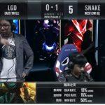 Highlights Snake Esports vs LGD (SS vs LGD) Gaming LPL Mùa hè 2018