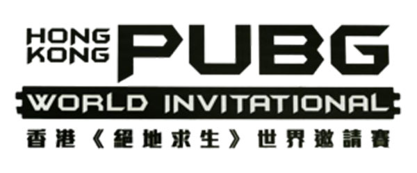 Hong-Kong-PUBG-World-Invitational